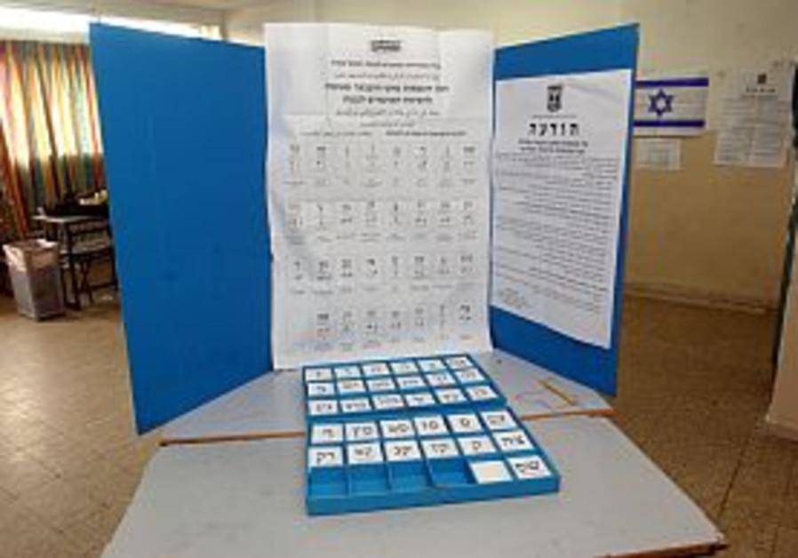Politics: Saving Israeli democracy from itself