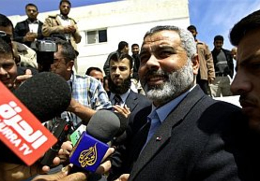 haniyeh in Gaza with reporters 298 ap