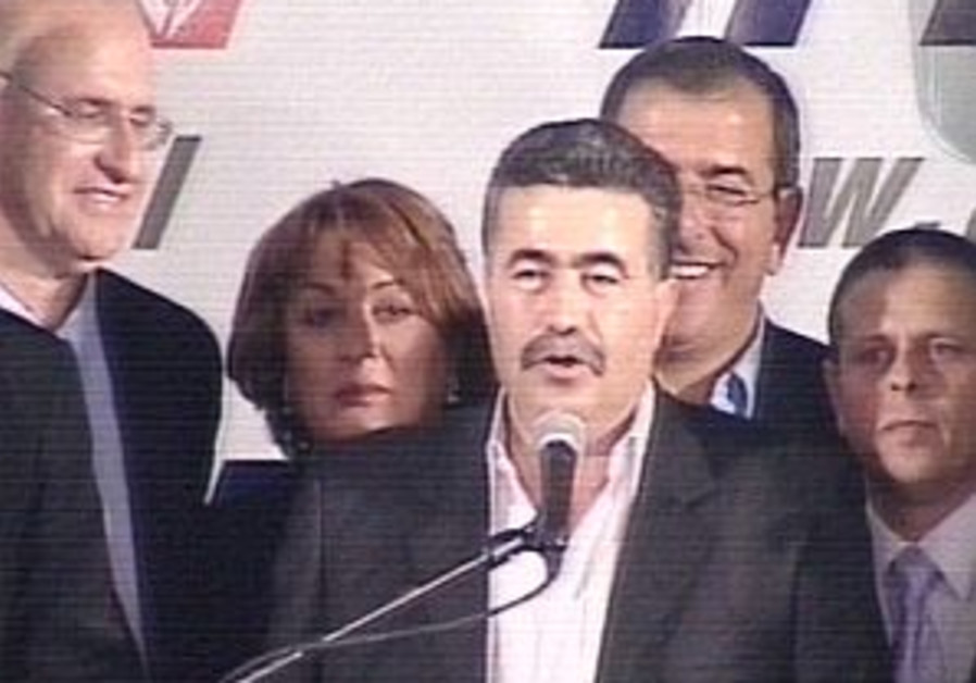 peretz after election298