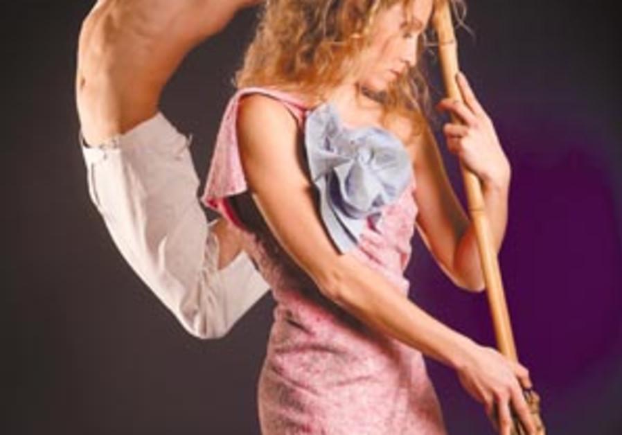 cind dance 88 298