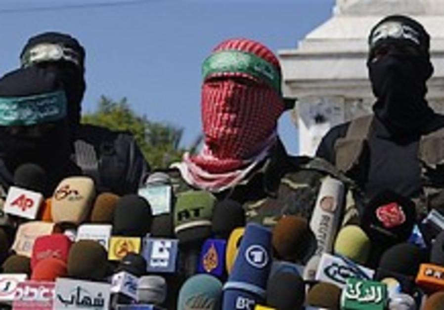 hamas press conference 248.88