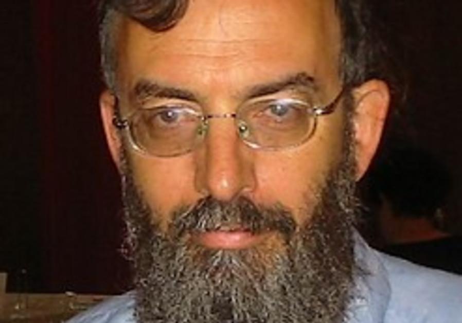 Rabbi David Stav 248.88