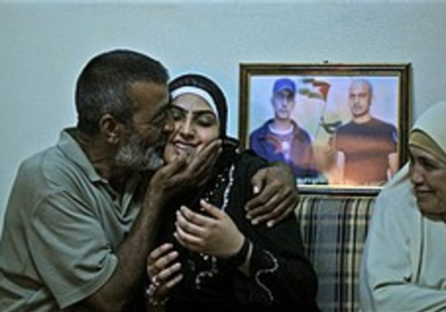 palestinian prisoner freed 248 88