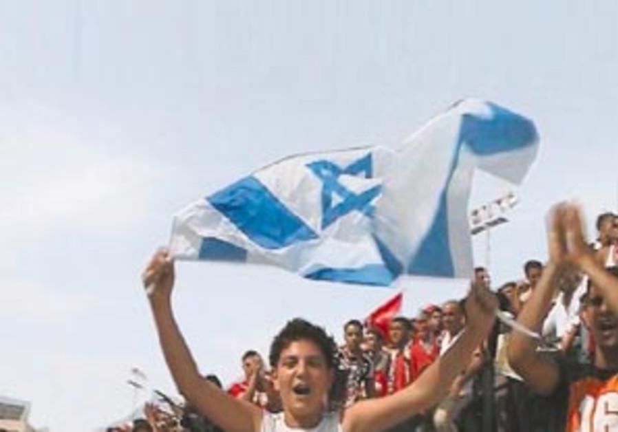 bnei sakhnin film 88 298