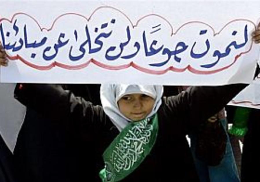 Palestinians: EU decision is 'unjust'