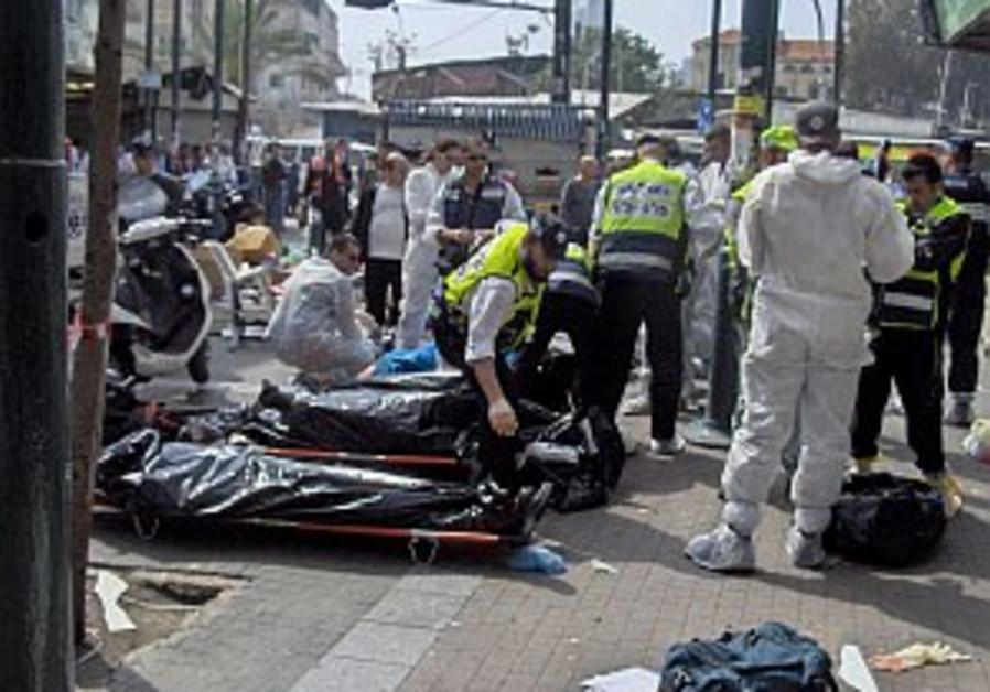 JA fund for terror victims reestablished