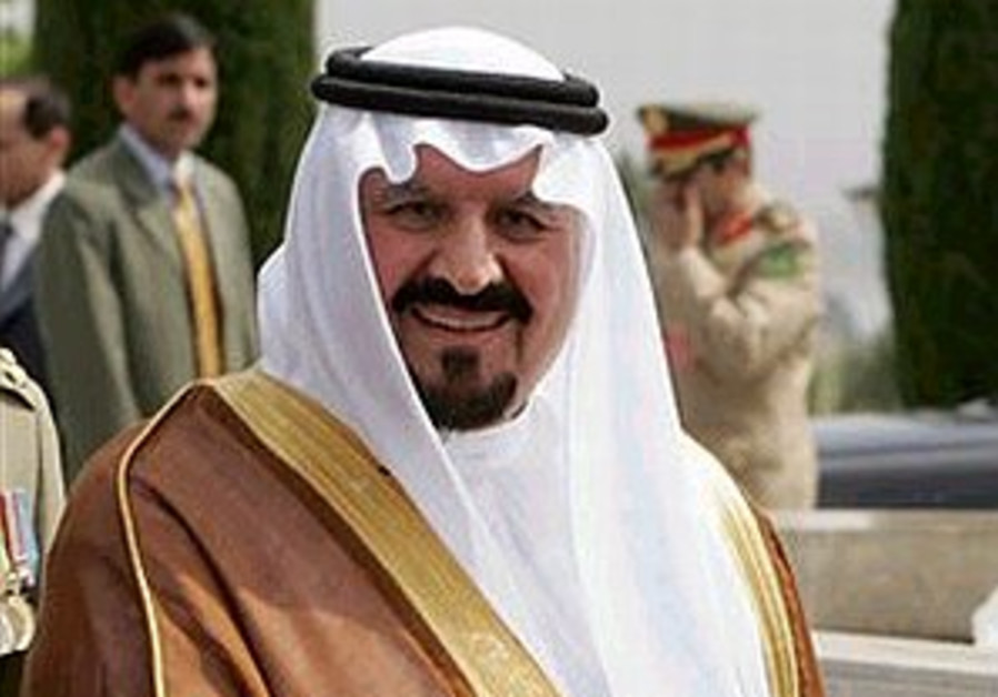 Mutual interests can bring Saudi Arabia, Israel closer