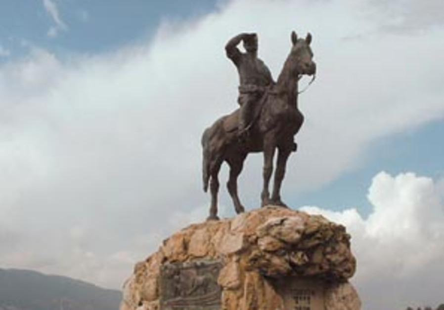 zaid statue 88 298