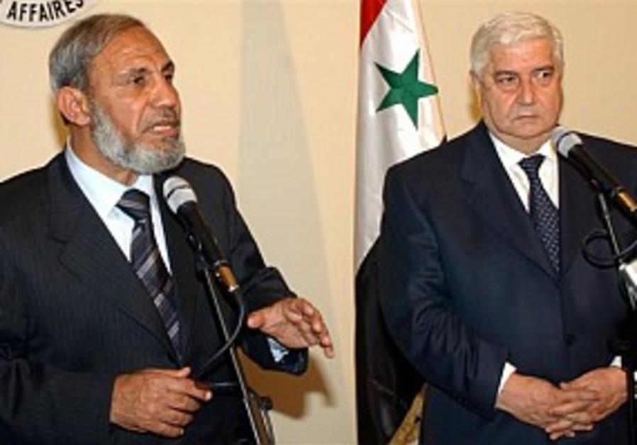 zahar and Syrian FM 298 aP