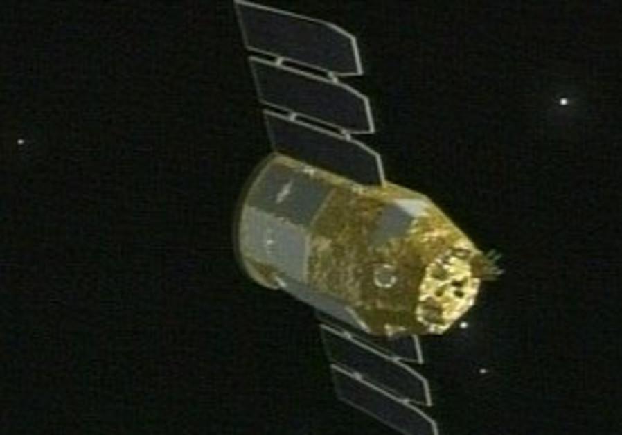 eros b satellite 298 88 ch10
