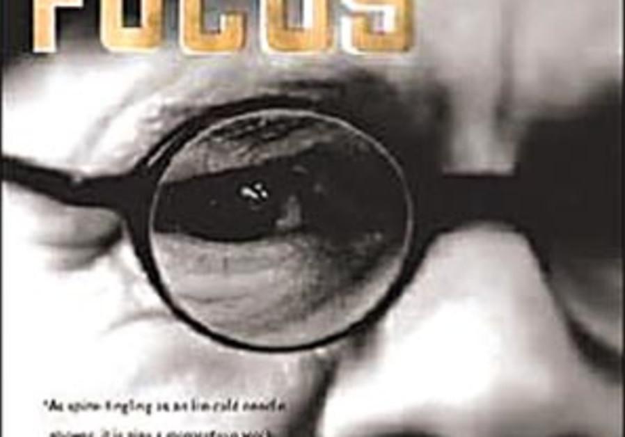 focus book 88 298
