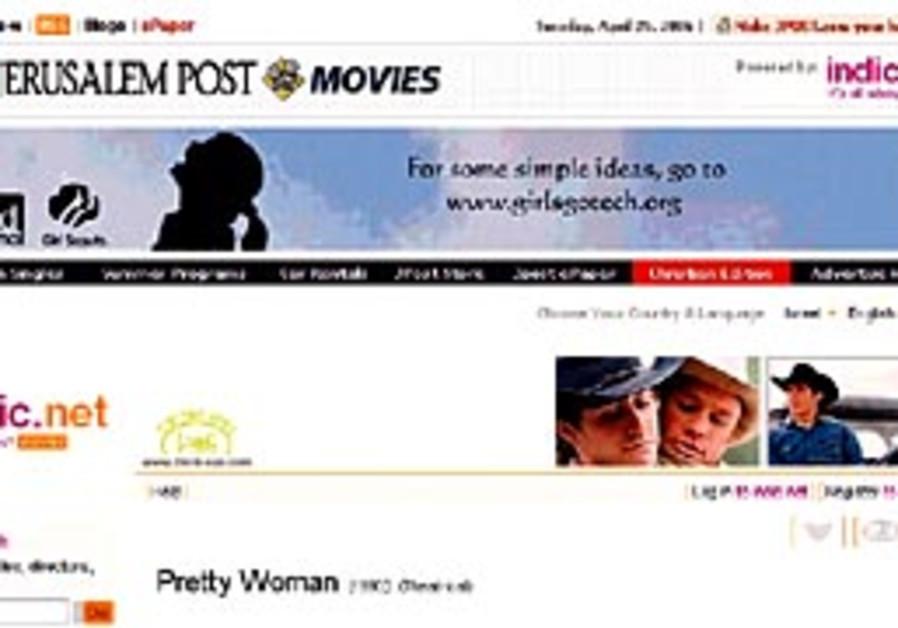 jpost movies 88 298