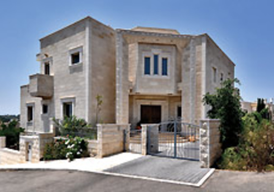 The house was built by Shouki Aboud of the Giora B