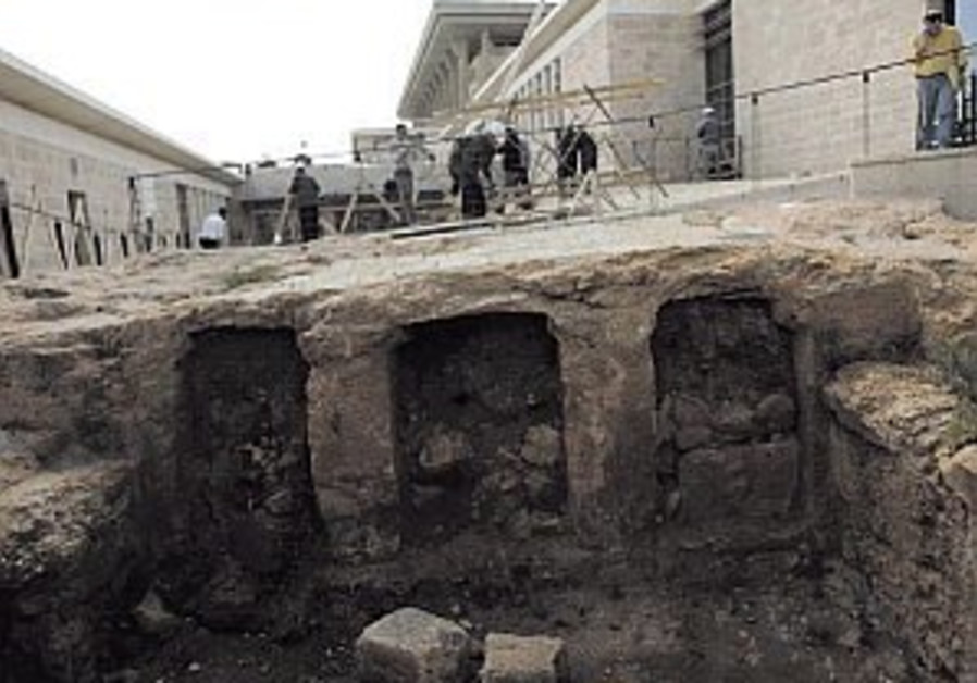 knesset burial 298.88 (do not publish again)