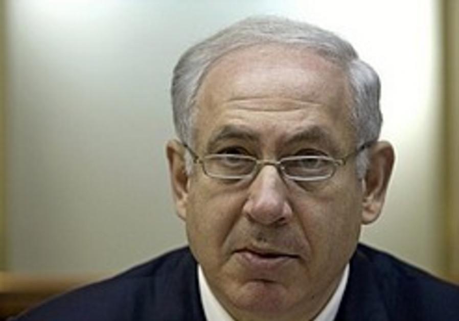 Prime Minister Binyamin Netanyahu attends the week