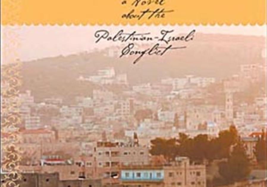 naqba book 88 298