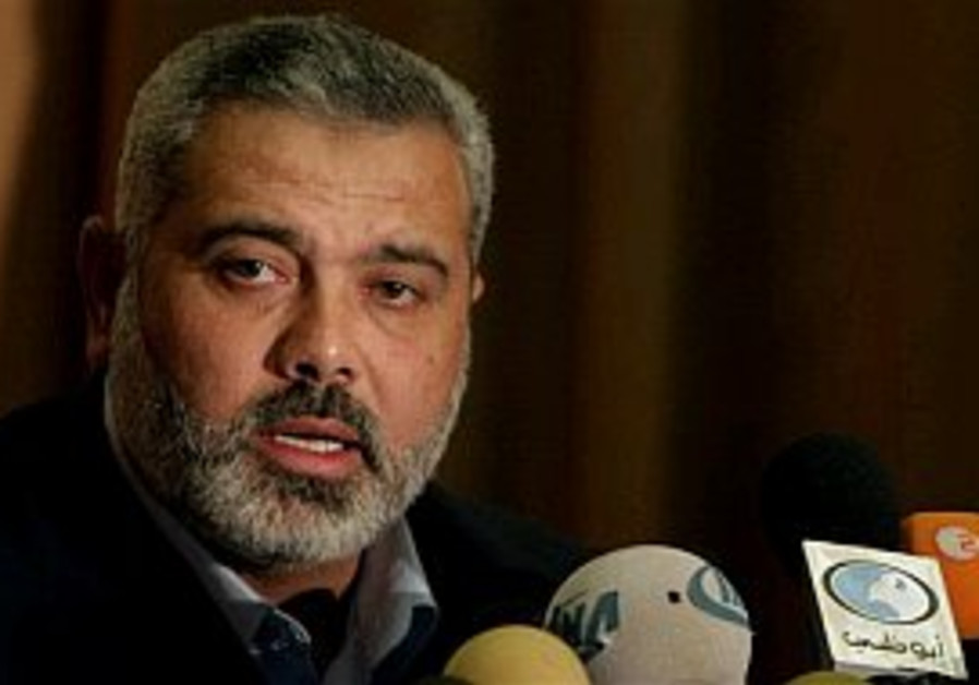 Haniyeh: Peace proposal 'important'
