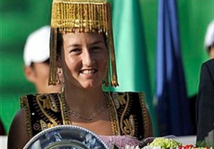 Shahar Peer 248.88