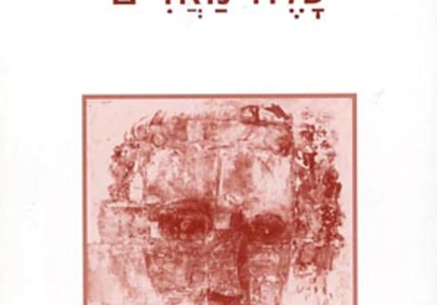 aleh book 88 298