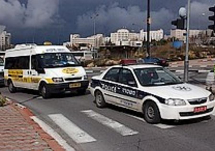 police car 298.88