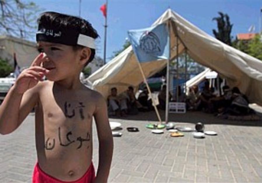 gaza food shortage 298.88