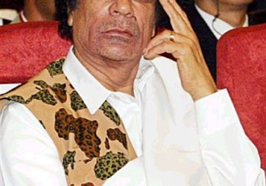 gaddafi 298.88