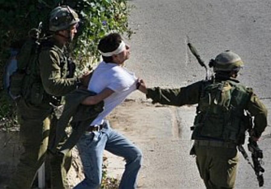 IDF arrest pal 298 ap