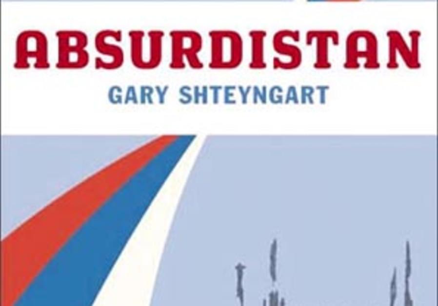 absurdistan book 88 298