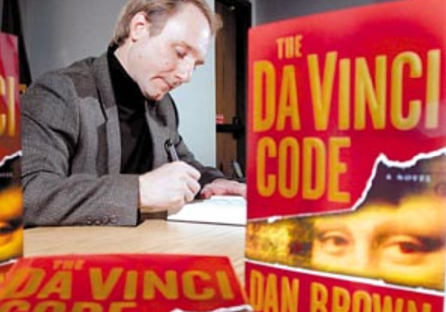 dan brown book 88 298