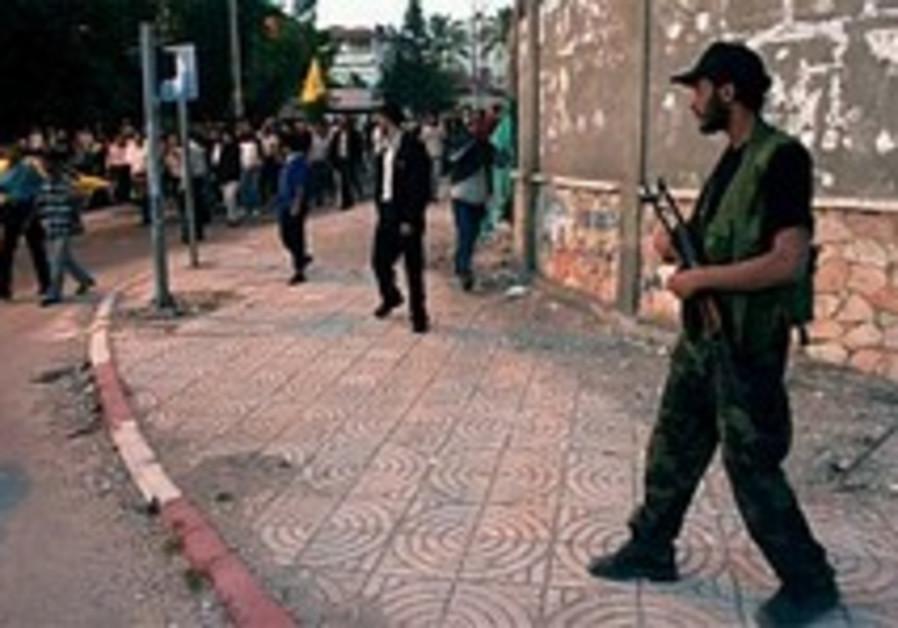 hamas security force 298 ap