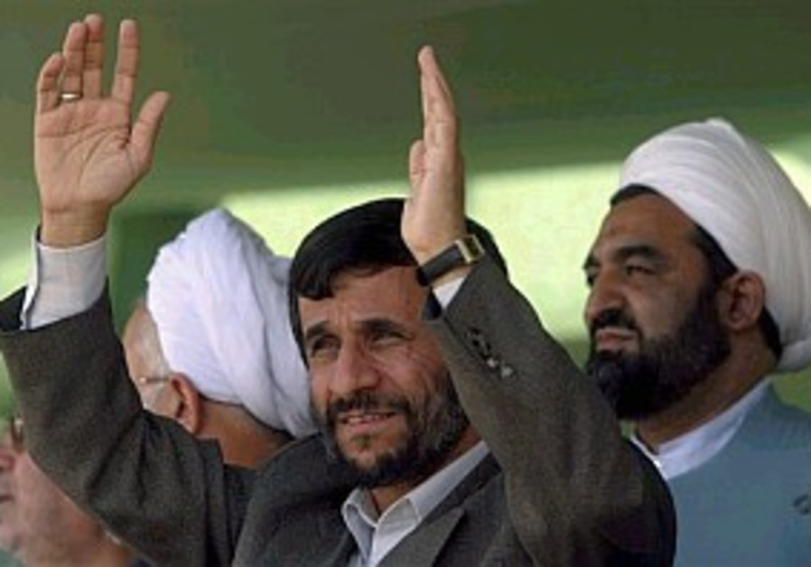 Dear President Ahmadinejad...