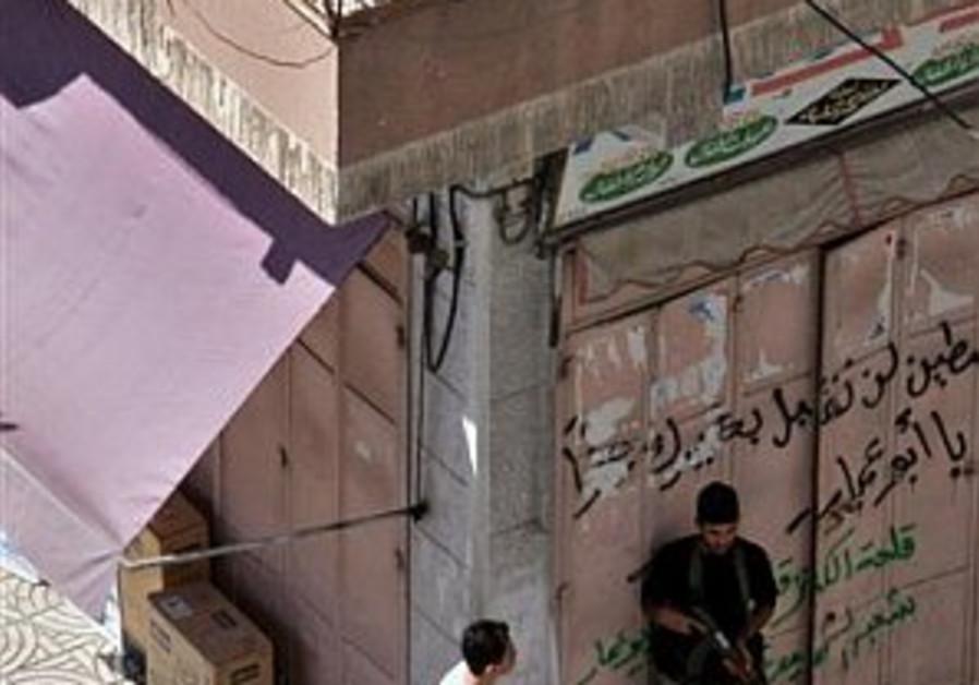 fatah hamas violence 298