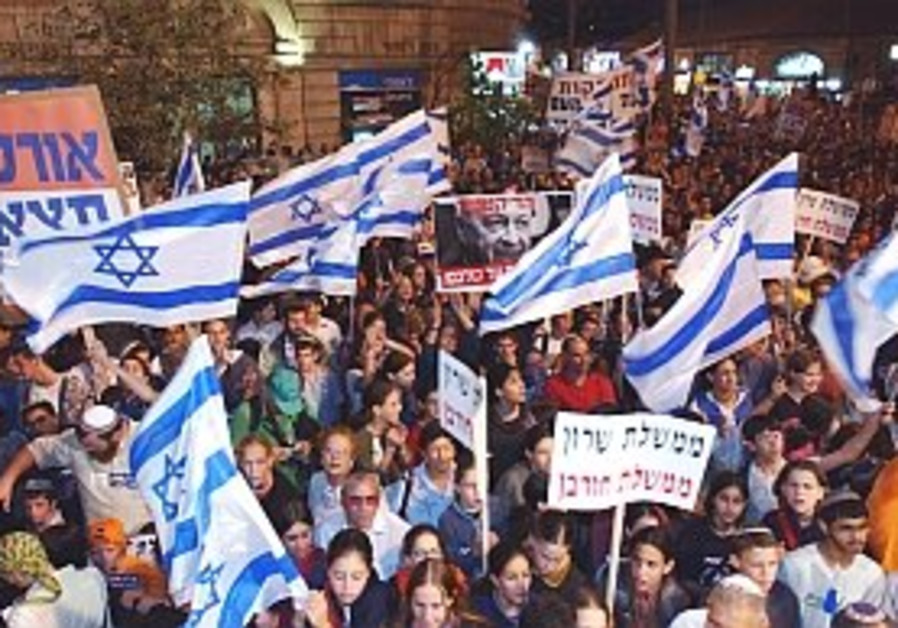 Anti-pullout rallies set in Israel, US