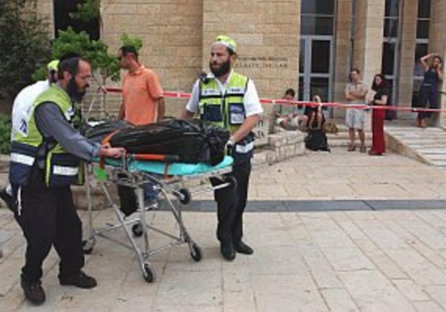 terror attack hebrew university 298