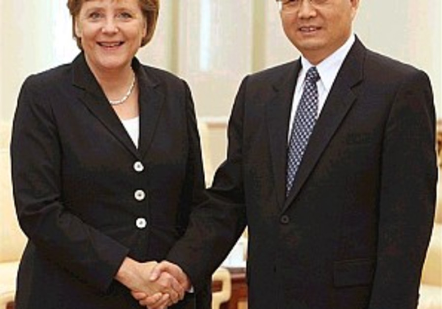 China, Germany agree Iran should not have nuclear bomb