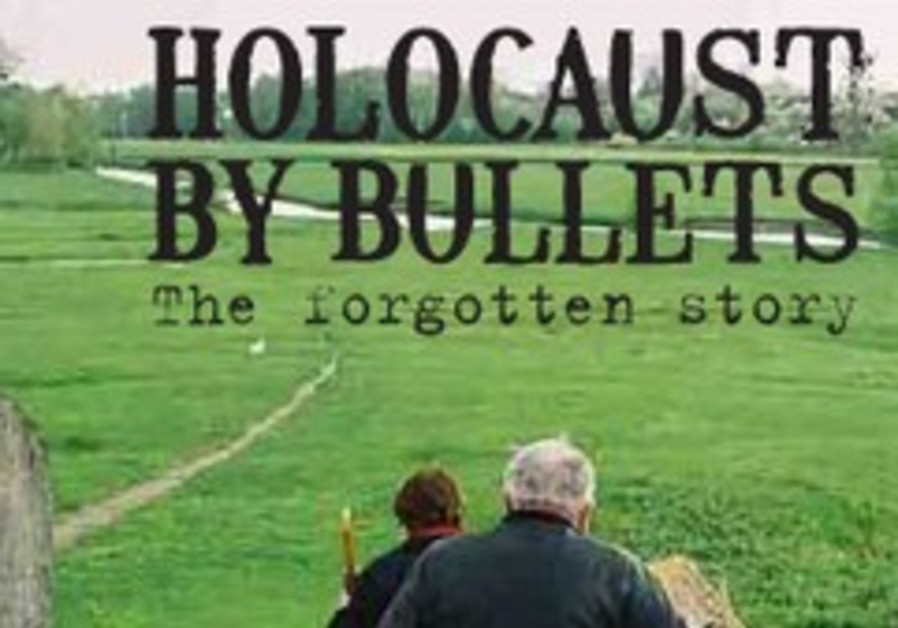 holocaust by bullets 248 88