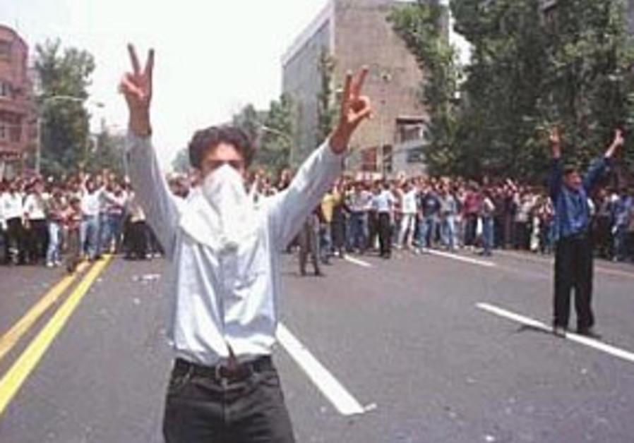 iran student proest 298 .88 ap