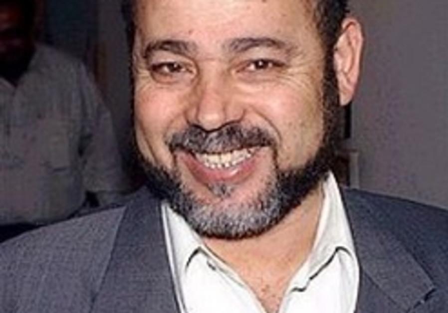 Hamas abu marzouk 248 88