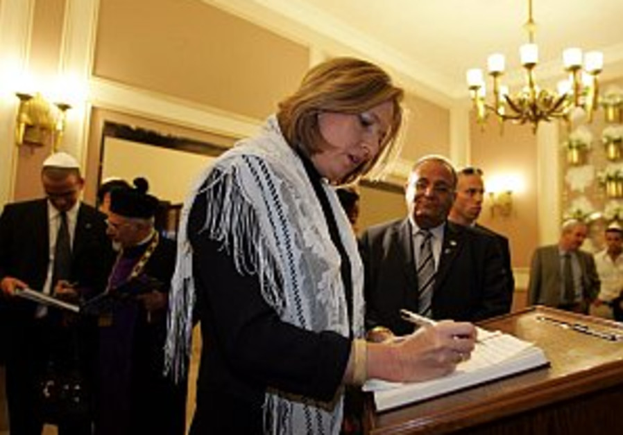 livni in turkey shul 298.88