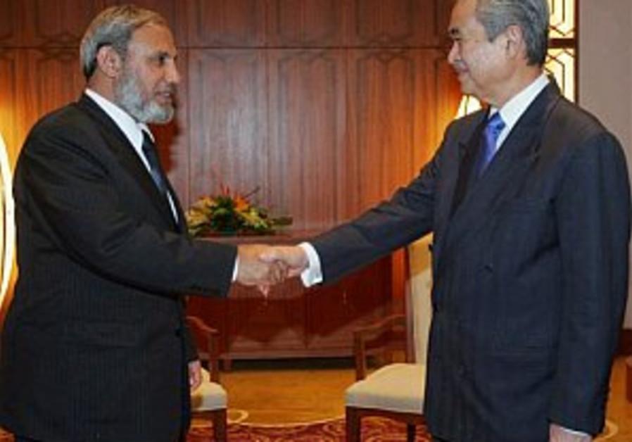 Hamas Fatah Malaysia 298