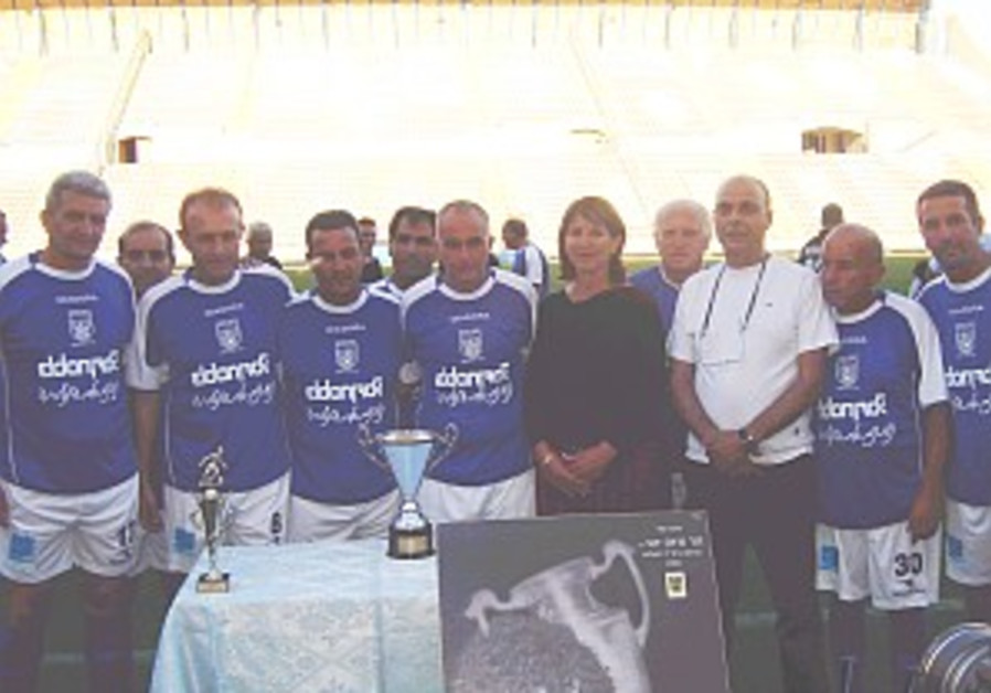 Betar Jerusalem pays tribute to 1976 cup-winning captain