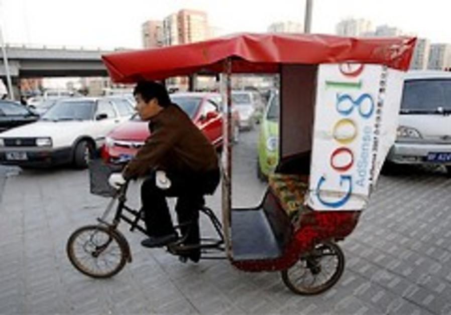 google china 248.88