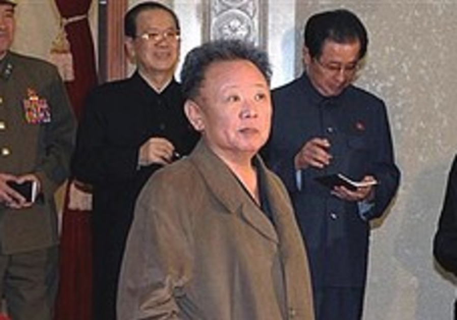 Kim Jong Il appointed to 3rd term as N. Korean leader