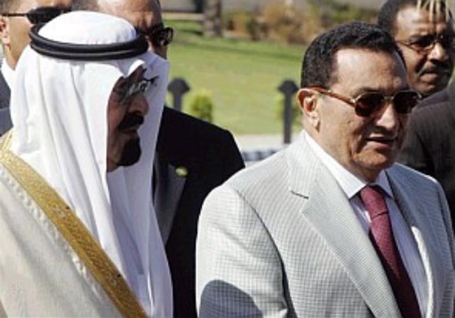 mubarak and saudi king 298 ap