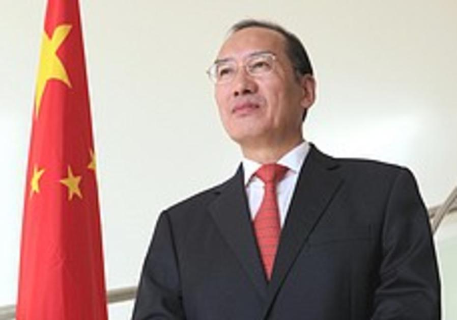 Zhao Jun 248.88