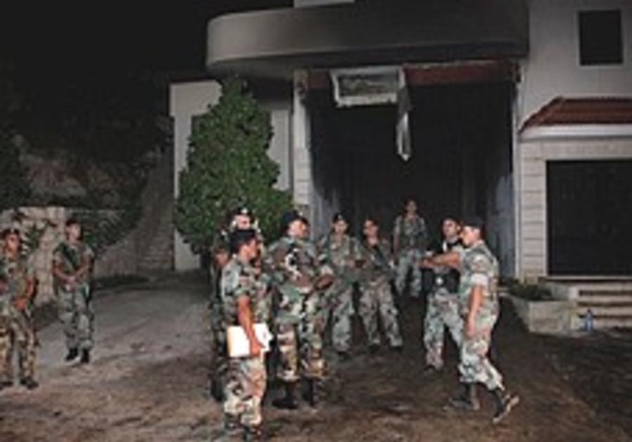 Hizbullah arms cache blast 248.88