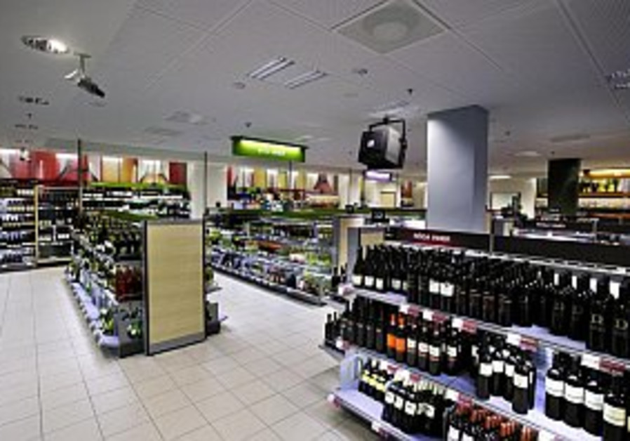 Alcohol wine store in Sweden