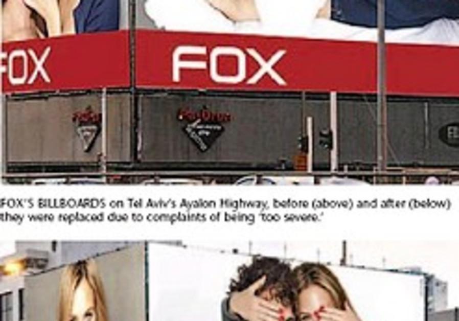 fox refaeli billboard 248.88