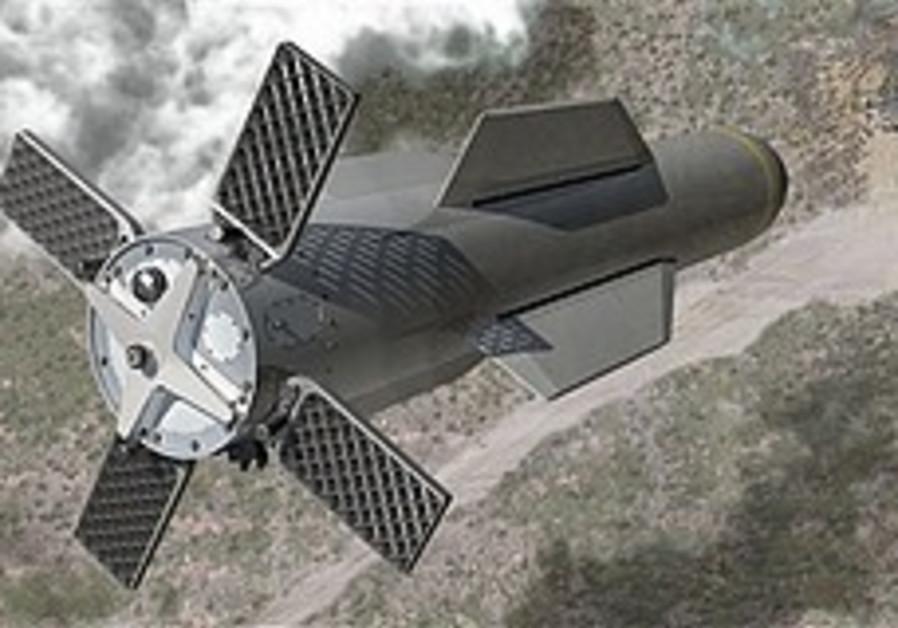 MOP bomb 248.88