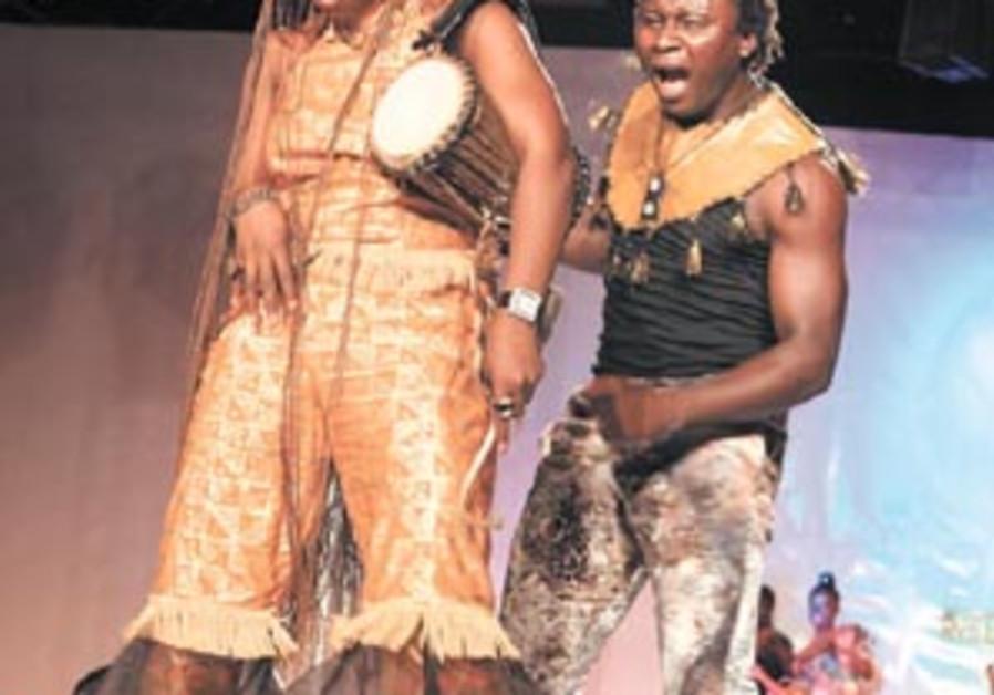 nigerian fest 88 298